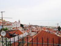 もう一度行きたい初夏のリスボンとロカ岬