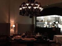 サンパウロ発のイノベーティブ・ブラジル料理店「DOM」(2018年ブラジル�)〜ブラジルを代表するスターシェフ、アレックス・アタラがプロデュースする最先端のガストロノミー。世界のベストレストラン50で毎年上位にランクしているミシュラン2つ星の実力店〜