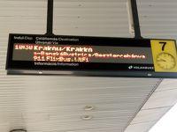 なんとなくブダペスト ポーランド クラクフまでの なっがい!道のり -4日目-