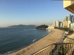 釜山海雲台!�パラダイスホテルでリゾート