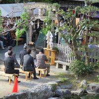 「京都御苑」内に、京都御所、仙洞御所、迎賓館、それに?
