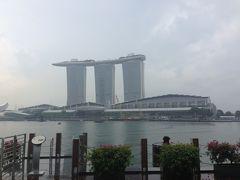 滞在14時間45分のシンガポール、ラッフルズ・プレイス駅へ