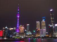 上海蟹と上海ディズニーランドと小籠包2泊3日旅 その1