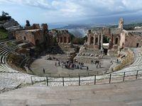 絶景と歴史に彩られた島、早春のシチリア、マルタ一人旅