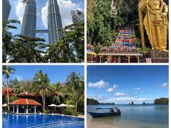 マレーシア航空ビジネスセール利用 KL4泊(メルディアン)・ランカウイ島4泊(メリタスペランギ・タンジュンルー) 一人旅