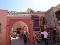 モロッコ女子一人旅(7)- 最後のマラケシュ、買物も観光も心残りがないように。。。