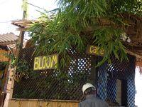 セントアンドリュー キングストン郊外 山の上でコーヒーその1 (Bloom Cafe, Irish Town, St. Andrew)