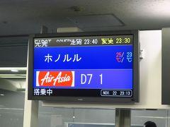 2018.11 AirAsiaで行く、初めてのハワイ旅�