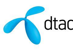 バンコクナビ★タイ旅行でSIMカードが大活躍:DTACのSMSメッセージを英語で受け取る方法[USSD Code]