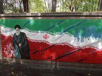 【出張でイランのテヘランへ】休日にテヘラン市内を散策