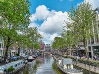 オランダに初上陸!