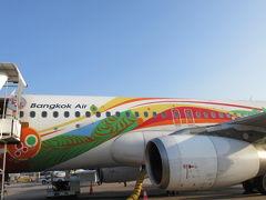 ANA+バンコクエアウェイズ◆◆◆シェムリアップ1泊、バンコク2泊だけど観光どっさり。