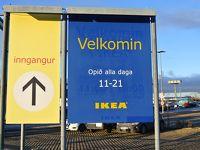 1番美しレイキャビック、、IKEA、市内見学