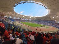 【ACL】サウジアラビア遠征�(サッカー)サウジアラビア持ち込み禁止!?荷造り、荷物準備が大変だった…!