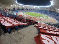 【ACL】サウジアラビア遠征�(サッカー)女性がサウジアラビアでサッカー観戦するということ