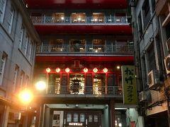 初めての台湾・台北1日目