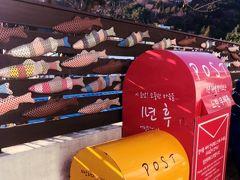 2018クリスマスイブ釜山★大人女子旅★南浦洞で飲んで食べて買って、甘川洞文化村チマチョゴリで散策