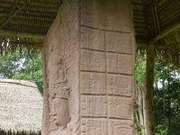 キリグア遺跡と併設博物館