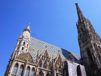 オーストリア・ウィーン2日目(最終日) 夏の最盛期に行くヨーロッパ(12)