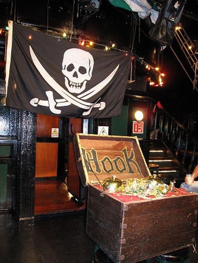 海賊旗旅行