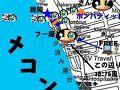 1月30日、今日は日曜日だ。  ボート代15000キップ+休日料金10000キップ=25000キップだ(250円)  税関で出国手続きをして、パスポートに出国スタンプを押してもらい、確認をして、ボートに乗った。  拡大版⇒http://www.geocities.jp/ariyan9912/Takekh1.jpg