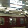 今回は近鉄アーバンライナーで大阪難波へ 新幹線のように混雑していないので、切符売り場で特急券<全席指定>と乗車券を購入 5分後に乗車♪  事前に娘が就活のため近鉄の株主乗車券を持っていた。その乗車券を一枚1300円で譲り受け、今回の旅費は乗車券2600円+特急指定席券<往復で3700円>の6300円で済んでしまった。新幹線よりかなりリーズナブル