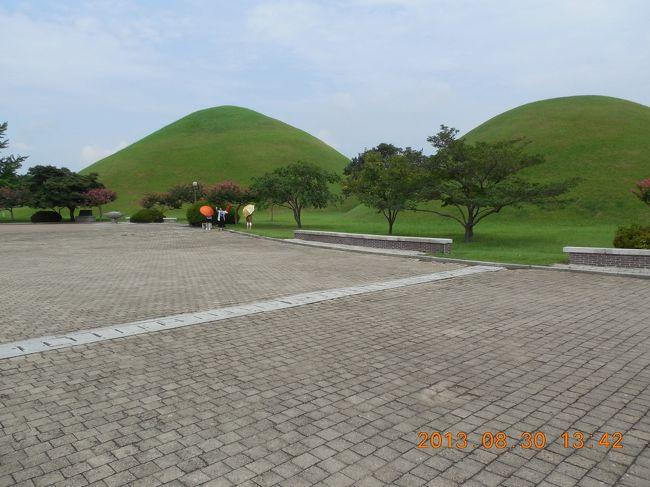 慶州歴史地域の画像 p1_35