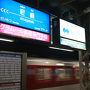 普段電車で出かけるときはJRの利用が多いですが、今回の目的地は近鉄沿線なので阪神電車で神戸を出発。尼崎でなんば線に乗り換えればそのまま近鉄に直通するので便利になったものです。