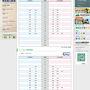 御嶽駅からケーブル下までのバスの時刻表はこちら http://www.mitaketozan.co.jp/timetable_bus  だいたい電車の時刻に合わせてバスも運行してるようです。