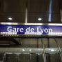 パリ5日目(全行程11日目) この日はLyon駅からフォンテーヌブロー城へ向かいます.