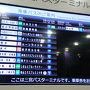 明日は祝日、各方面へ行くバスに乗る人も多くバスターミナルの中は賑やかです。こうして見ると結構神戸からでも色々な行き先が出ているのですね?あっちもこっちも行きたくなって目移りします。