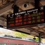 この辺りまで来ると本数の少ないローカル線ばかりですが接続は上手く取れていてここでの待ち時間は6分、兵庫県の北端に近い城崎温泉行きの電車に乗り換えです。