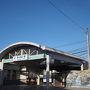 アートアクアリウム・大阪の夜景・4トラベラー・rupannさんとのお食事などを楽しんだ大阪から三重に移動。  近鉄電車に揺られて赤目口駅にやってきました【8:20頃】 赤目四十八手…いや、四十八滝へ向かいます。(いきなりつまらないボケですみません)  ▼大阪の夜の様子▼  http://4travel.jp/travelogue/10985260