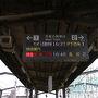 ●出発案内板@JR宇多津駅  今から、丸亀に向かいます。