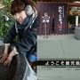 早くもひとっ風呂(笑)  鹿児島空港 http://www.koj-ab.co.jp/