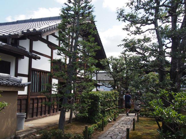 狩野松栄の画像 p1_35
