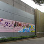 """今回のブータン旅行のきっかけは、2016年5月21日から7月18日まで上野の森美術館で開催されていた""""ブータン展""""。日本・ブータン国交樹立30周年を記念しての催しだ。 今まで行きたくても行けなかったブータン行きを阻んできたのは「1泊250USドル」の公定料金と高額な航空機利用の強制。これが国交樹立30周年記念にあわせ、2016年8月末までの期間限定だが日本国籍保持者に限って撤廃されていることを知った。大急ぎで何社かオファーを出したが希望の日程が合わない。最後にたまたま日程が合致した某社を選択することになったが、これが大当たりであった。"""