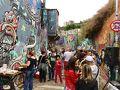 『ブラジル・サンパウロのバットマン横丁』  この日は、すごい賑わいでした。