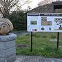 釈迦堂PAは面白いところで外にある釈迦堂遺跡博物館に出られます。