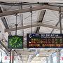 今週は土曜日出発!北陸観光フリーきっぷで早朝、静岡駅からひかりに乗り、名古屋駅へ。名古屋駅でもう一度ひかりに乗り換え、米原駅まで行きました。8:00に米原駅に到着し、8:09の特急しらさぎで金沢駅に向かいます。