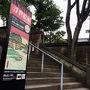 隅田川側の階段