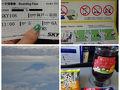 神戸空港ラウンジにはアルコールがおいてありません。 スカイマークで羽田へ。B737は3-3のシート キットカットは無料(だったら飲み物も出してほしいな) 神戸ワインを買ってみました¥300(おつまみ付き) 富士山が少しだけ見えました。