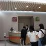 金澤駅の隣にある観光案内所で金沢市内のバス1日乗車券を購入。 金沢市内の観光にはバスが便利です