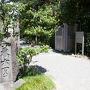 金沢といえば兼六園ですね