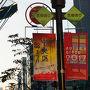 ●花椿通り@銀座  現在、朝の6時過ぎです。 とっても早起きです。 築地市場に向かっています。