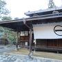 前に気になっていた贄川宿にちょっと立ち寄り  開館時間前でしたが、ここまでは入れました。