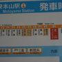 ●JR本山駅  香川の果てまでもうすぐです。 4つ向こうの箕浦駅が、香川の果てです。
