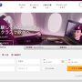 行き先が決まったら、まず航空券の手配です。カタール航空のホームページから予約しました。 ローマIN→ミラノOUTです。