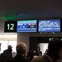 今回は8:50発の飛行機、のんびり出発この時間帯は楽ですね