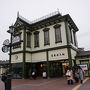 ●伊予鉄道後温泉駅  伊予鉄松山市駅から、市内電車で道後温泉駅までやって来ました。